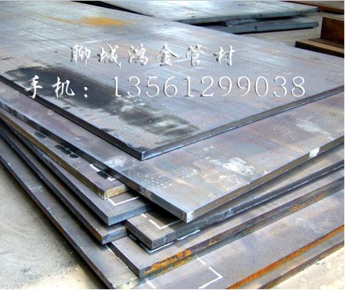 30CrMnSi钢板 30CrMnSiA热轧板卷 可切割