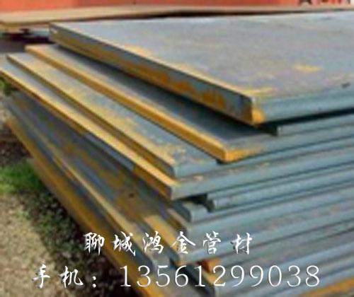 Q390B Q420c低合金高强度结构钢 抗疲劳钢板 低碳钢板