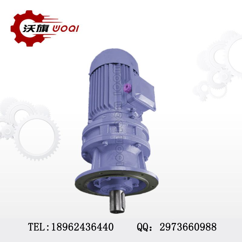 BLD2-87-3KW立式摆线针轮减速机 大功率减速电机B12