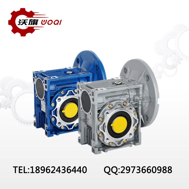 RV75-87-1.1KW涡轮蜗杆减速机 无极调速减速器NRV075