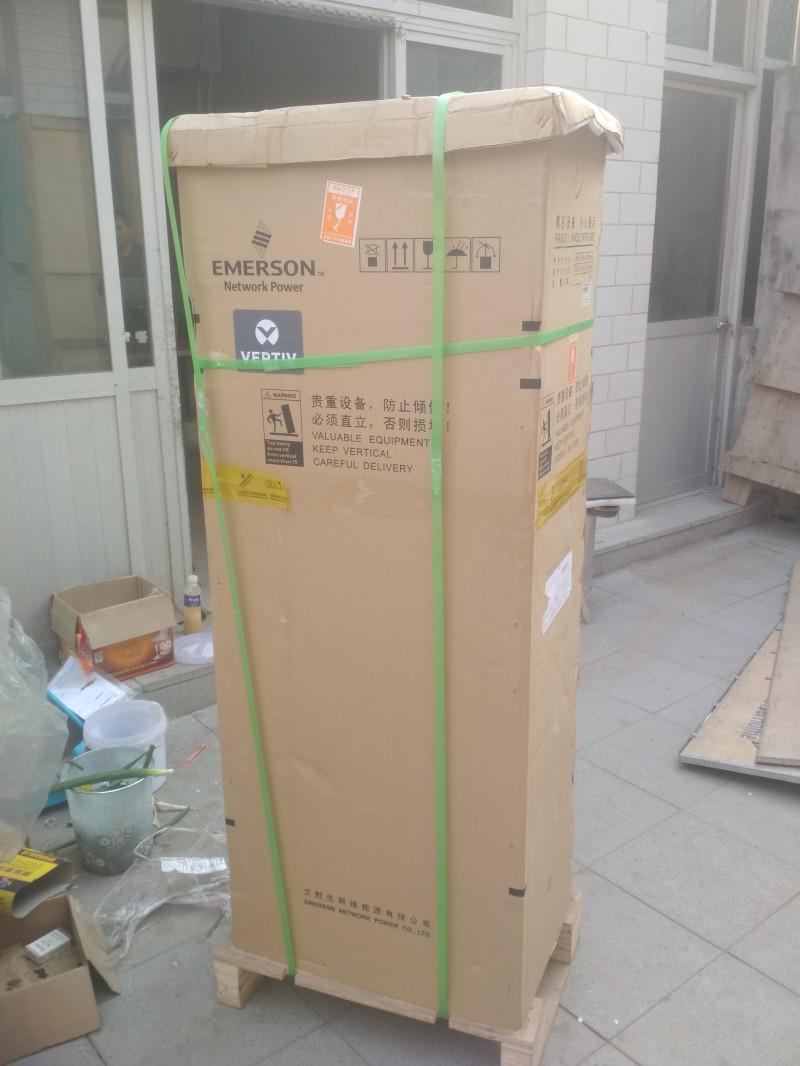 艾默生PS48600室内48v直流电源