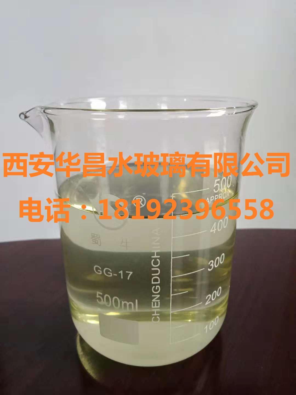 陕西优质水玻璃 西安泡花碱厂家