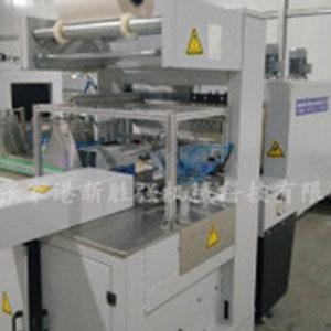 厂家直销 全自动膜包机 热缩膜包装机 饮料瓶包装机矿泉水现货