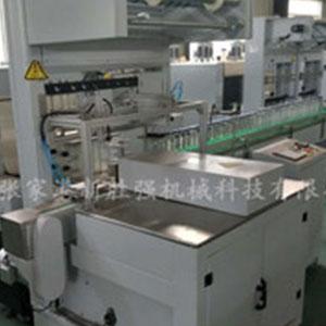 全自动膜包机 带纸托PE膜包装机 膜包机 塑包机厂家制造