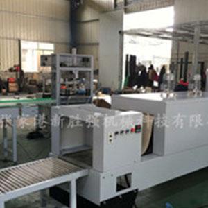 供应全自动热封切收缩包装机 全自动热封切收缩机 自动膜包机厂家