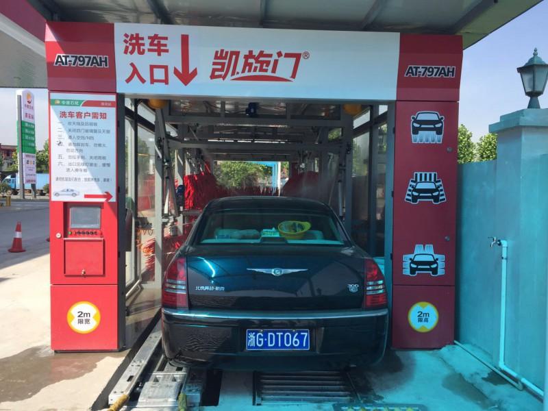 隧道式洗车机-操作简单-故障率低