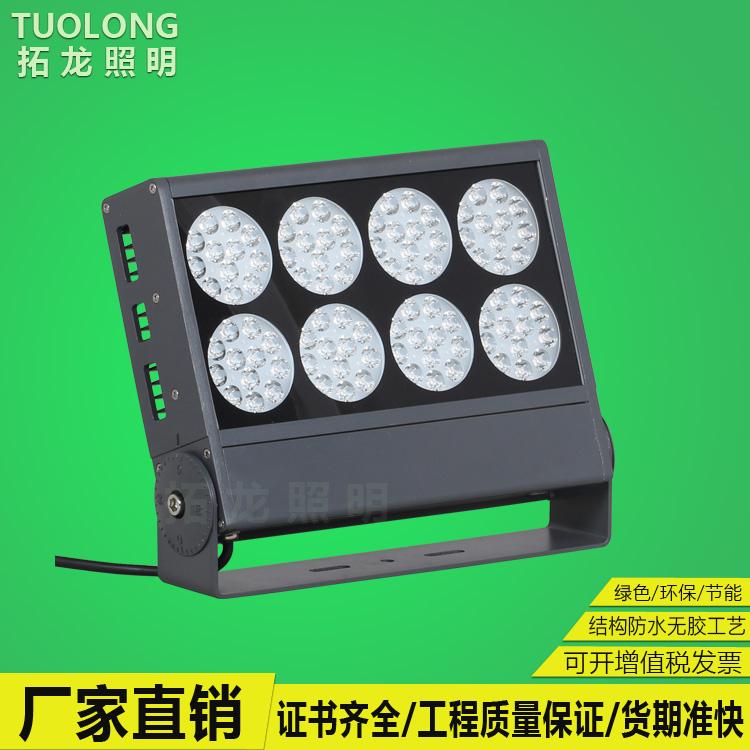 拓龙照明 led户外投光灯大功率工地照明投射灯科锐灯珠投光灯