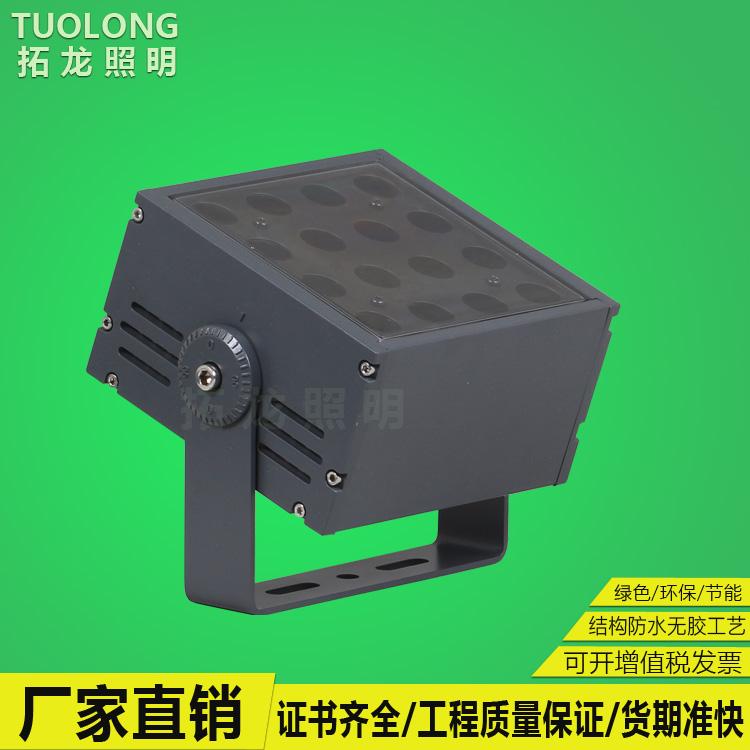 拓龙照明双头模组led窄角度投光灯方形大功率聚光型投光灯ip66