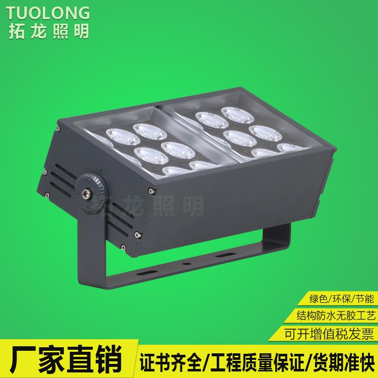 拓龙照明新款LED方形墙体聚光投光灯1度角大功率铝材结构防水投光灯