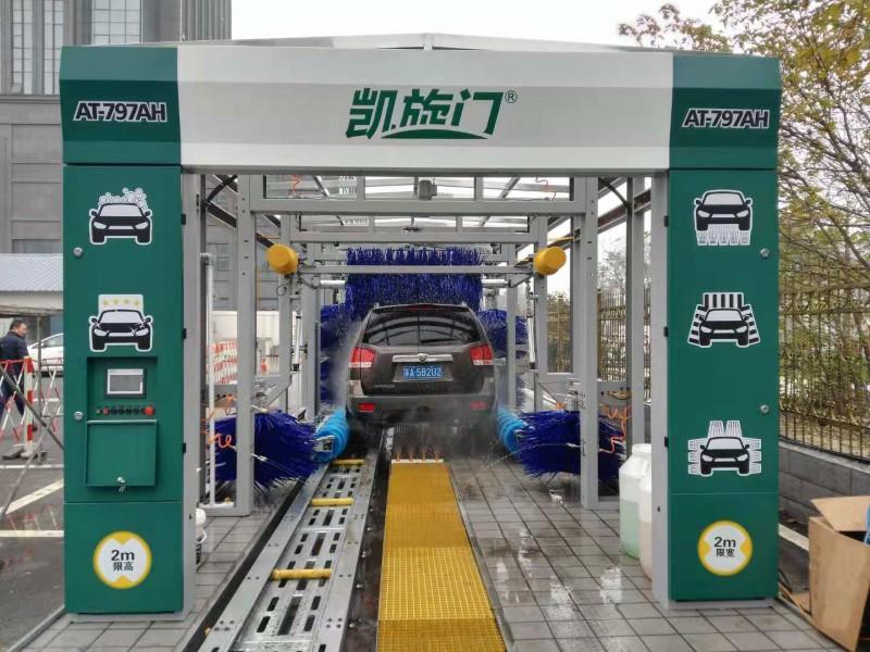 凯旋门隧道式洗车机-50秒洗车