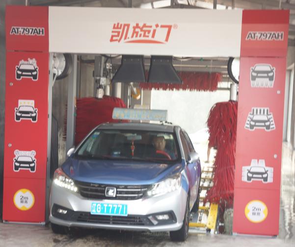 黑龙江洗车机,加油站洗车机
