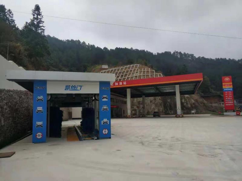 北京凯旋门傲视群雄,蒸蒸日上,贺黔东南油站洗车机交付使用