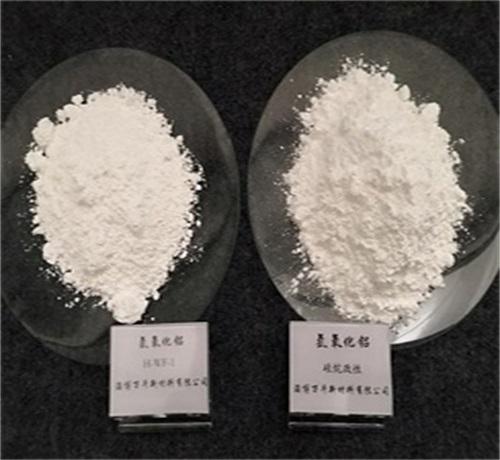 活性超细氢氧化铝  活性阻燃剂填料氢氧化铝