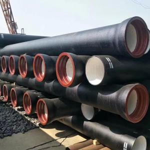 现货销售球墨铸铁管 工程管道用国标dn600离心铸铁管   球墨铸铁管