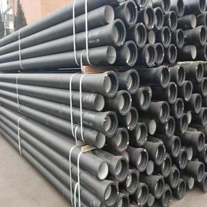 厂家供应c30离心球墨铸铁管价格 dn600大口径排水球墨铸铁管   球墨铸铁管