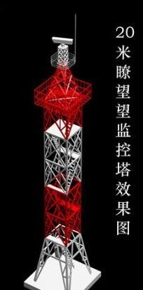 信丰供应林业局林火远程瞭望监控塔制作安装