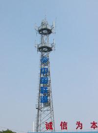 信丰公司直销供应通讯发射塔制作安装