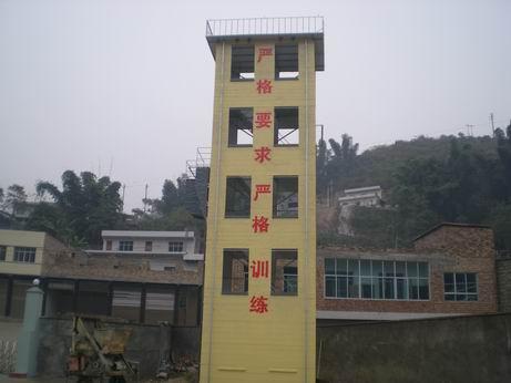 信丰公司设计消防站训练塔制作安装