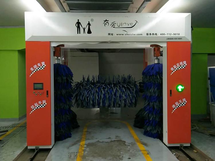 上海有爱全自动龙门毛刷洗车机5刷电脑洗车机