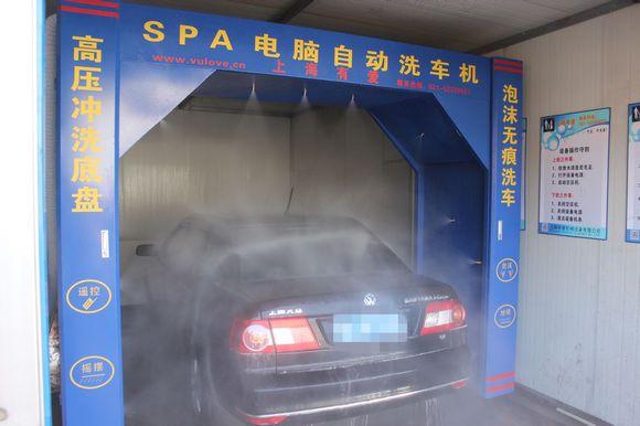 上海有爱龙门地轨式电脑洗车机9018-A型全直喷洗车机