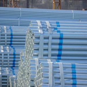 大量现货供应Q235镀锌管  镀锌钢管