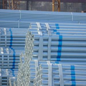 镀锌钢管 大量现货供应Q235镀锌管