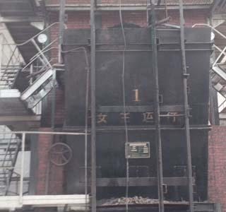 20吨燃煤锅炉 山东燃气锅炉生产厂家