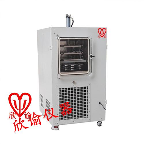 上海欣谕中试型冻干机XY-FD-S石墨烯纳米冷冻干燥机生物疫苗冻干机