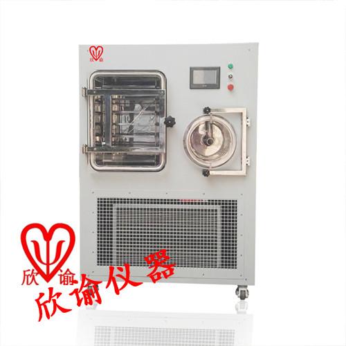 石墨烯专业中试冻干机XY-FD-S10纳米材料冷冻干燥机有机溶液真空冷冻干燥机