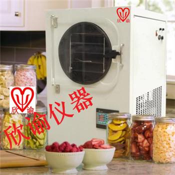 小型家用冻干机实验室XY-FD-L冷冻干燥机多肽生物真空冷冻干燥机