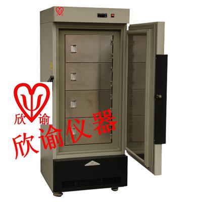 欣谕-86度立式生物超低温冰箱实验室低温冷冻箱