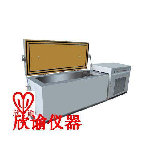 欣谕卧式工业超低温冰箱XY-120-2000W深冷冰箱油膜轴承冷冻箱