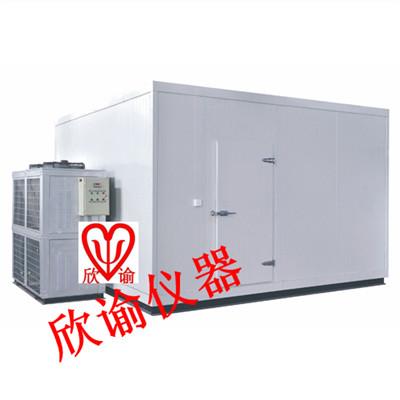 物流冷库设计方案-上海欣谕