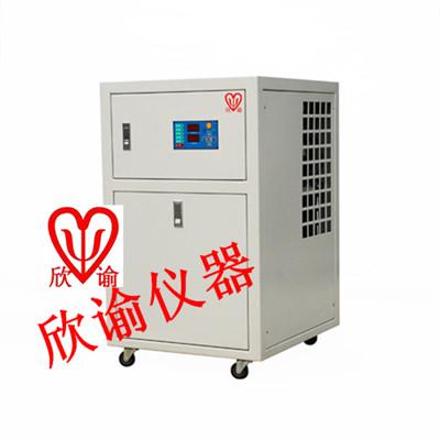 上海冷水机欣谕冰水机XY-LS冷却水冷冻机低温循环机