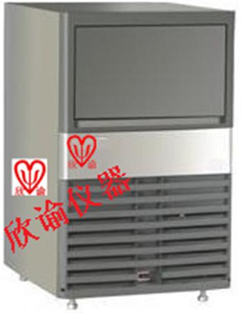 欣谕方块制冰机实验室制冰机XY-ZBJ系列制冰机