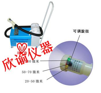 欣谕气溶胶喷雾器XY-AS-I电动喷雾器消杀喷雾器