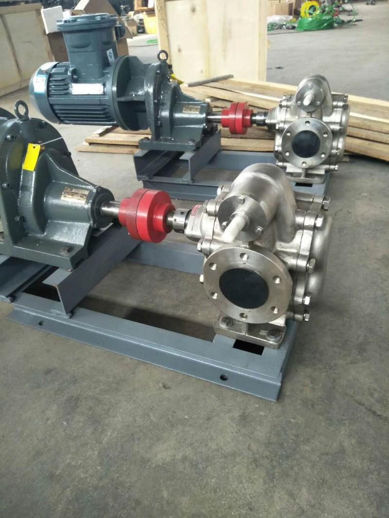 KCB不锈钢齿轮泵耐腐蚀齿轮泵