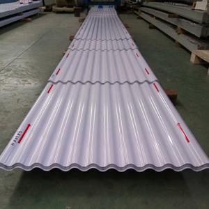 铝镁锰18-836 铝镁锰板