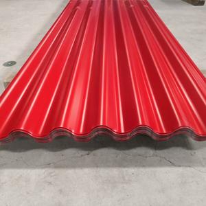 铝镁锰32-780 铝镁锰板