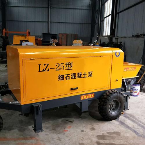 LZ-25型 小型混凝土输送泵车 混凝土输送泵