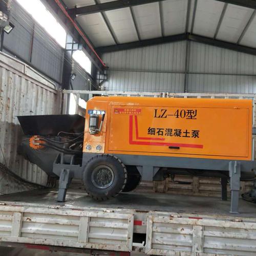 LZ-40型 小型混凝土输送泵车 混凝土输送泵