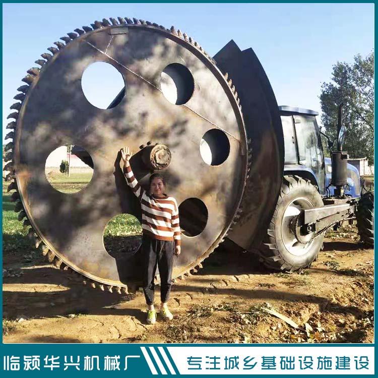 水泥路面开沟机 轮式开沟机厂家  河南开沟机