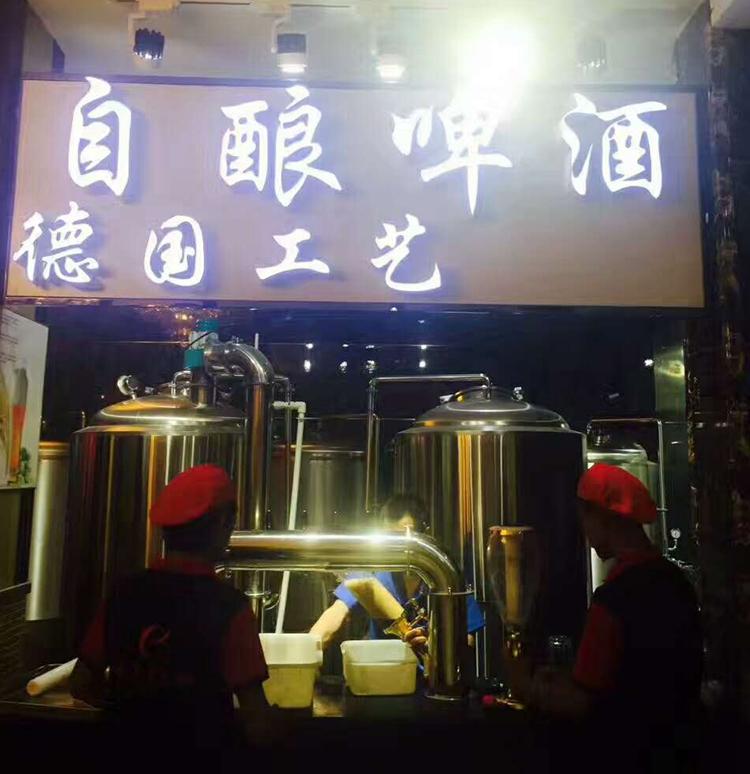 北京史密力维自酿啤酒设备  德式自酿啤酒设备厂家直销