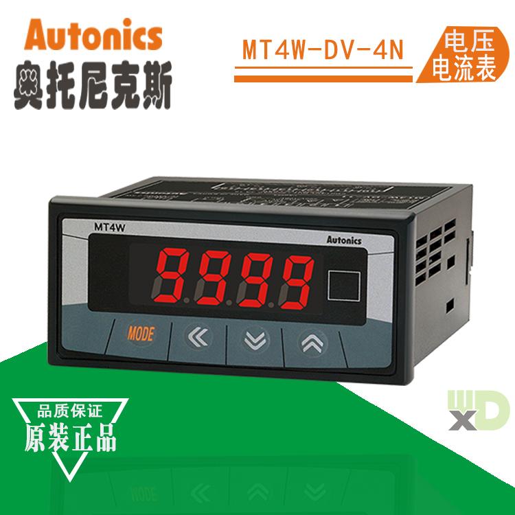 奥托尼克斯Autonics多功能面板表MT4W-AA-4N