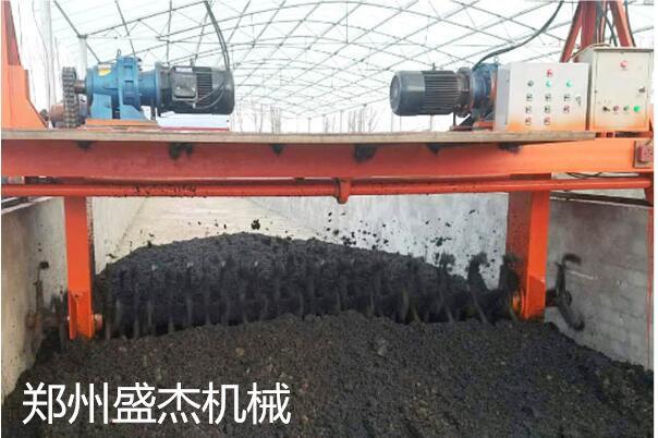有机肥生产设备翻堆机