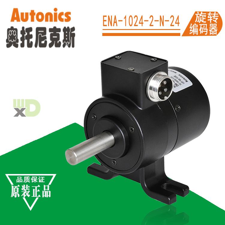 奥托尼克斯Autonics编码ENA-1024-2-N-24-100-2-T-24-200-2-V-24