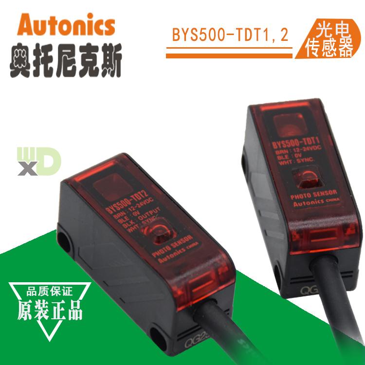 奥托尼克斯Autonics光电开关传感器BYS500-TDT1,2 对射型NPN输出
