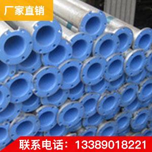 深井泵管 农业灌溉水泵管各种型号尺寸潜水泵管 深井泵专用扬水管
