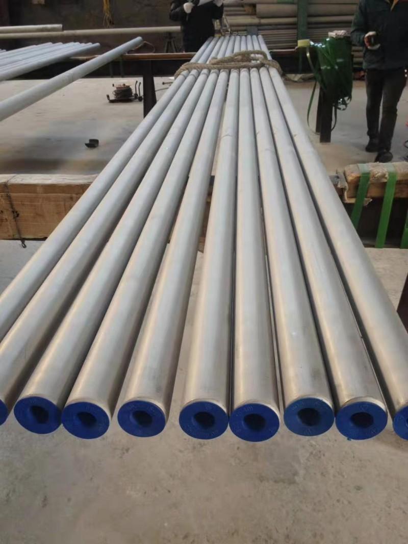 哈氏合金厂家|价格_C276哈氏合金管|板|棒_C276无缝管厂家