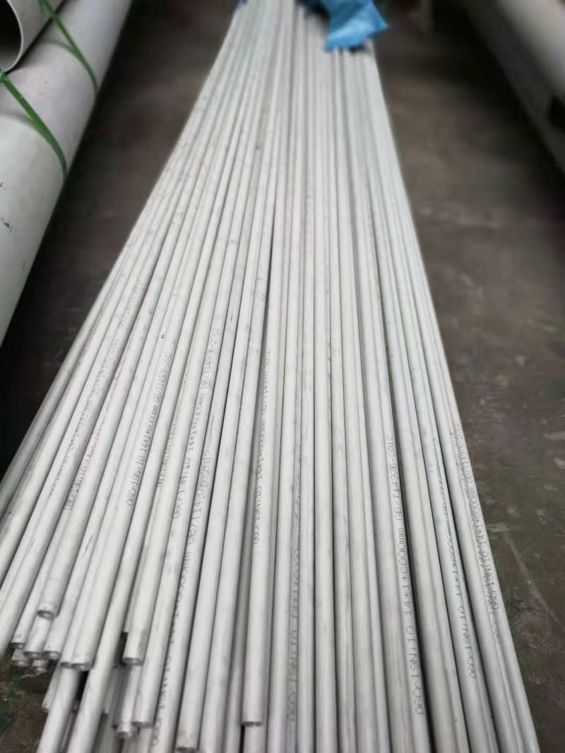 厚壁904L不锈钢管/精密不锈钢管/厂家江苏恒顺泰